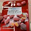 ファミマ:いちごの生杏仁プリン/チーズテリーヌ/あまおう苺のコーンチョコ