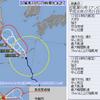 【台風情報】台風10号『アンピル』は21日7時現在で那覇市の東北東約80㎞にあって中心気圧は985hPa・中心付近の最大風速は25m/s・最大瞬間風速は35m/s!21日昼前に沖縄本島へ最接近か!?