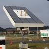 ソーラーパネルと植物工場を併設「南相馬ソーラー・アグリパーク」の現在について