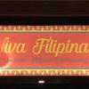 今年、バンコクにオープンしたフィリピン料理店、Lola's KitchenとVIVA FILIPINASに行ってみました。