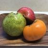 【やや苦み】「ラフランス(洋梨)」&「リンゴ」&「柿」