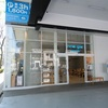 日本大通り・関内「Innergie  CAFE(イナジーカフェ)」〜電気自動車の充電ステーション内にあるスペシャルティコーヒー店〜