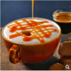 スタバのキャラメルマキアートをコーヒー専門店で注文する方法!