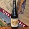 #140 V2012 Cremant d'Alsace Extra Brut, Dm. Albert Mann <クレマン・ダルザス・エクストラ・ブリュット、ドメーヌ・アルベール・マン> ¥3,500