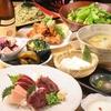 【オススメ5店】横須賀中央・三浦・久里浜・汐入(神奈川)にあるおばんざいが人気のお店