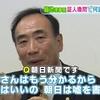 マジ?【世界の放火魔】 アホの朝日新聞がまた放火 「安倍が極右に寄付」と海外メディアが報道 大騒ぎに