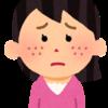 ニキビの場所でカラダの不調がわかる!ニキビを治すより体調を改善しよう