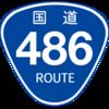 No.086 国道486号