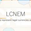 ペッグ通貨って何? 待望の日本円ペッグ通貨「LCNEM」がリリース!