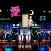 セゾンの企業アイドル「東池袋52」第5弾シングル『愛セゾン』公開!!