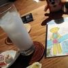 カフェで読む - 『カマタまで文学だらけ』(1)