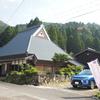 滋賀県マキノ町の泊まれる古民家「たらいち邸」に宿泊