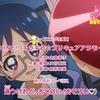 【アニメ】キラキラ☆プリキュアアラモード!第6話「これってラブ!?華麗なるキュアショコラ!」感想