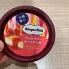 ハーゲンダッツ:ストロベリーチーズケーキ/クリスピーサンドスイートストロベリー/華もち栗あん