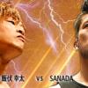 【勝敗予想 SANADA43% vs 飯伏幸太|G1クライマックス28】