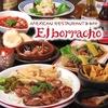 【オススメ5店】天神・西中洲・春吉(福岡)にあるメキシコ料理が人気のお店