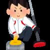 日曜日朝7時55分からNHK BSで「カーリング女子世界選手権」 富士急が出場