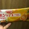 森永製菓 ポンジュースアイスバー 食べてみました