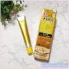 🌻 メラノCC 薬用しみ集中対策 プレミアム美容液 🌻