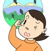 目の前に糸くずが見える!飛蚊症の症状ではないですか?