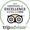 TripAdvisor、CERTIFICATE of EXCELLENCE 2016に選ばれました。