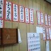 ちゃんぷる(その83) 「オリエンタル食堂」で「豆腐チャンプル」 550円