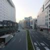 会議三昧/日本伝統再築士会京都支部のブログ