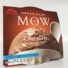 モウ アイス チョコレート味
