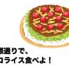 【チャーリー多幸寿】国際通りでタコライス・タコスならココがおすすめ!