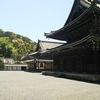 皇室の御寺