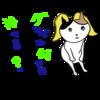 【アニメ】ダンベル何キロ持てる?は参考になるのか?