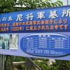 横浜市南区の霊園「南の丘メモリアルパーク」で鉄道趣味活動をしてきた。