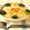 【低カロリー】ブロッコリーと舞茸のマカロニグラタンのレシピ