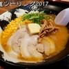 北海道ツーリング2017【8終】釧路湿原・六花亭・太平洋フェリー