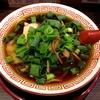 【今週のラーメン1588】 麺屋7.5Hz 新橋店(東京・新橋) 中華そば・小