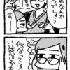 【4コマ】店員さんにオススメされたメガネが…