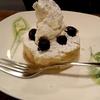 北海道 小樽市 炭火自家焙煎珈琲 アルチザン / カフェでスイーツを
