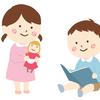 2歳児、男の子と女の子