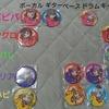 バンドリ!ロディ缶バッジとどうぶつの森amiiboカードをどれだけ集めたか確認する。