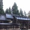 長滝白山神社・白山長瀧寺