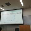 大阪工業大学サマーキッズカレッジに大満足。プログラムがとても充実しています!