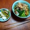 幸運な病のレシピ( 2386 )朝:ワカサギ唐揚げ、蟹の足のだし汁