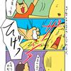 【子育て漫画】2歳がインフルエンザの予防接種した後の副作用(注射ごっこ)について
