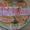 ミニストップ 麺ニッポン 横浜家系ラーメン 横浜ウォーカー押しで美味しい
