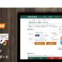 松井証券の「投信工房」運用実績報告