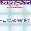 ゾフィー第4回単独ライブ「TeHe」 2018-02-03-020