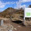 地図子、多摩川を歩く -1 笠取山での最初の一滴-