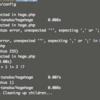 ファイルの変更を検知してなんらかのコマンドを走らせるreflexが便利