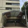 免許証再交付の手順 @江東運転免許試験場