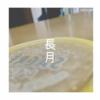 9月3日(寒い)